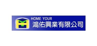鴻佑興業有限公司